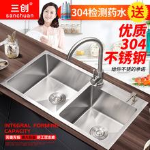 三创家装 主材厨房304不锈钢水工水槽双槽洗碗池洗菜盆套餐加厚