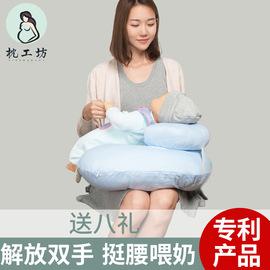 枕工坊哺乳枕喂奶枕护腰抱枕