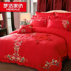梦洁家纺专柜同款 婚庆套件大红色提花床上用品四件套花样囍事O2O