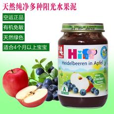 德国喜宝有机苹果蓝莓泥明目婴儿果泥辅食4个月4310 190g