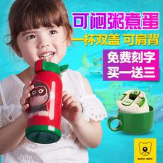 韩国杯具熊保温杯儿童水壶带吸管宝宝男女学生婴儿便携防漏水杯子