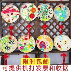 幼儿园墙面装饰走廊装饰品簸箕美术室绘 span class=h>画 /span>竹盘
