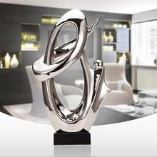 轻奢现代陶瓷工艺品 家居饰品客厅电视柜玄关酒柜装 饰品摆件创意