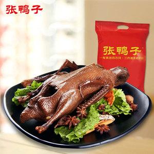 重庆张鸭子卤味烤鸭梁平特产美食零食小吃休闲食品酱板鸭