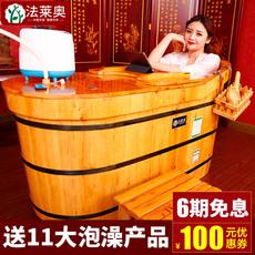大木桶浴桶成人加厚熏蒸沐浴桶全身家用洗澡盆实木浴缸带盖泡澡桶
