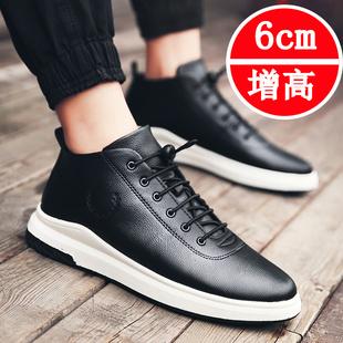冬季保暖加绒鞋子2016黑色休闲皮鞋英伦男士青年潮内增高男鞋新款