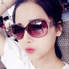 太阳镜女士圆脸韩国复古眼睛 圆形个性 墨镜女潮明星款 眼镜2017新款