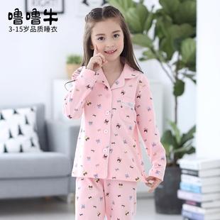 噜噜牛儿童纯棉睡衣长袖女孩子粉色套装韩国春秋季女童大童家居服