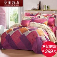 罗莱家纺纯棉全棉被套床单床上用品四件套件全棉套件正品