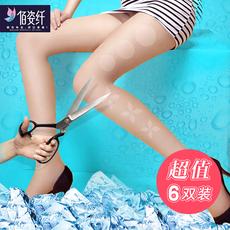 6双 长筒丝袜防勾丝任意剪打底袜夏季性感美腿超薄肉色黑色连裤袜