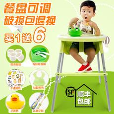 宝宝餐椅儿童餐桌椅婴儿餐椅便携幼儿座椅小孩多功能BB吃饭餐椅子