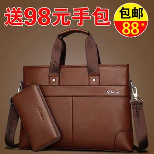 送手包男包男士手提包包横款单肩斜挎包商务休闲公文电脑皮包背包