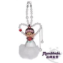 Monchhichi正品萌趣趣饰品女新娘白色濑兔毛球包包挂饰礼物KEY046