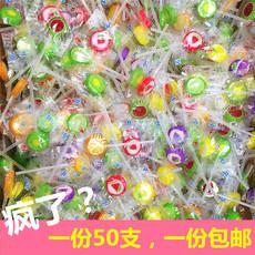 晋利精品糖果水果棒棒糖 小彩球可爱创意散装喜糖果50支硬糖批发