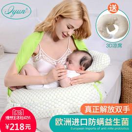 【爱孕】多功能孕妇哺乳枕喂奶枕