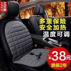 艾可斯汽车加热坐垫 冬季款车垫车载通用座椅电加热座垫 12V车用
