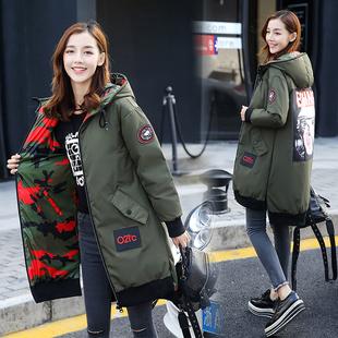 棉衣女中长款冬季外套女学生棉袄学院风棉服韩版两面穿袄子冬装潮