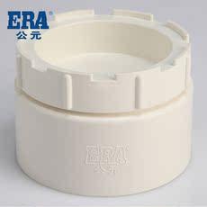 公元PVC排水管 下水管 清扫口 管帽 检查口 DN50 75 110 160