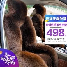 奔驰羊毛汽车坐垫C200L GLA200 E200L E260L GLC GLK300冬季座垫