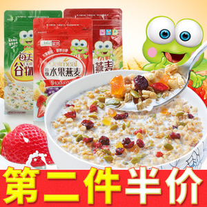 润涵可干吃谷物水果燕麦片330g即食营养五谷坚果冲饮下午茶零食麦片