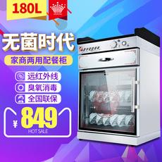 授冠者ZTP600迷你消毒柜立式家用 不锈钢消毒碗柜立式商用茶水柜