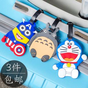 创意行李牌行李箱吊牌 旅游箱登机牌韩国卡通可爱托运牌出国旅游