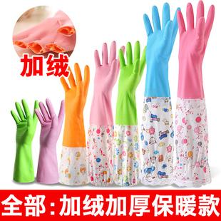 洗碗手套防水橡胶加绒加厚保暖洗衣服胶皮 乳胶厨房耐用清洁家务