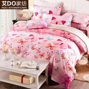 艾do家纺 纯棉四件套全棉床品套件1.8m床上用品4件套婚庆被床单婚庆四件套