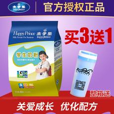 太子乐学生奶粉 儿童成长奶粉全脂高钙纯牛奶粉400g袋装