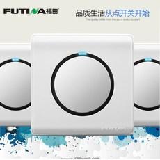 福田点开关 一开单控带LED灯电源小开关面板 墙壁圆形开关尚点C01