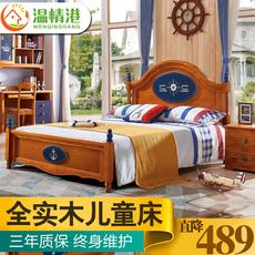 温情港儿童床男孩1.2米青少年单人床1.5米实木儿童房家具套房组合