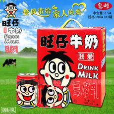 旺旺旺仔牛奶复原乳调制乳245ml*12罐装整箱包邮好喝的奶 9月生产