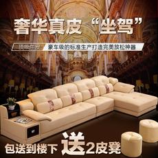 真皮沙发小户型进口头层牛皮中厚皮艺简约现代转角组合客厅三人