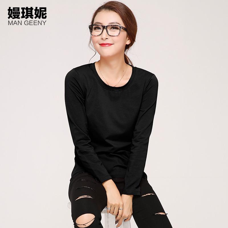 嫚琪妮2015冬季新款保暖打底衫加绒长袖T恤修身纯色韩版女装上衣