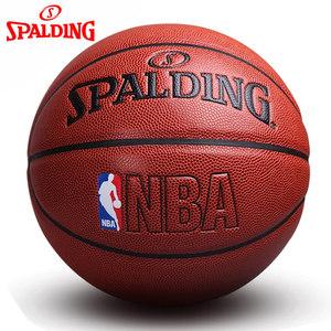 <span class=H>正品</span><span class=H>斯伯丁</span>经典彩色人篮球NBA<span class=H>蓝球</span> lanqiu室内外通用包邮