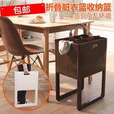 日本进口折叠脏衣篮家用宜家塑料脏衣服收纳篮子洗衣篮收纳筐衣篓