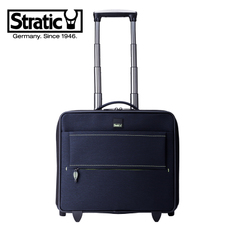 stratic德国进口新款拉杆箱包 多功能男女商务机长箱行李箱 软箱