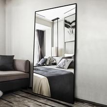 天鸿防爆长镜子全身镜落地镜卧室家用简约穿衣镜服装店试衣大镜子