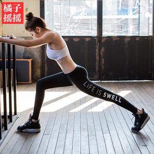 女字母黑色运动春夏季健身裤紧身弹力长裤瑜伽显瘦跑步训练打底裤健身裤女