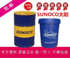 太阳牌1GS 2GS 3GS 4GS 5GS 6GS冷冻油冷冻机油往复式压缩机油18L