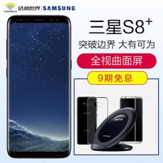 9期免息【送无线充+手表】Samsung/三星 Galaxy S8+ SM-G9550手机