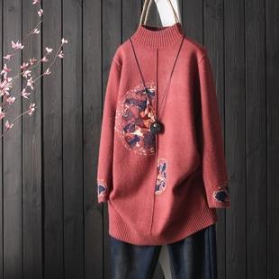 搜絮文艺复古民族风花朵刺绣半高领中长款毛衣女打底绣花针织衫潮