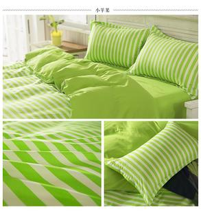 cotton bedding sets quilt cover/bed sheet/2pillowcase