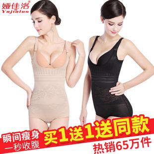 (加强版)无痕超薄连体塑身衣产后收腹提臀束腰瘦身美体束身内衣