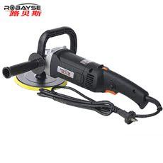 路贝斯220V可调速汽车打蜡机抛光机专业美容工具封釉打磨家用地板