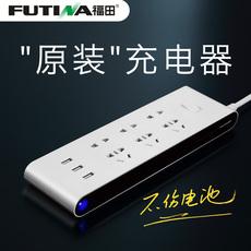 福田USB智能排插线板 手机快充电带usb插座排插多口接线板P72