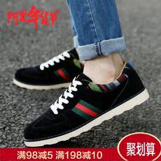 【09潮鞋店】大酒神推荐英伦时尚休闲板鞋 男士懒人运动休闲单鞋