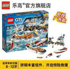 7月新品乐高城市系列 60167海岸警卫队总部 LEGO CITY 积木玩具