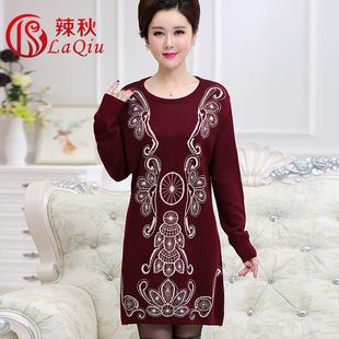 一折网:中老年人韩版长袖针织衫妈妈装中长款大码套头毛衣中年女士40岁50