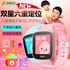 360儿童电话手表SE2Plus手机2代GPS定位防丢智能小学生电话女男孩